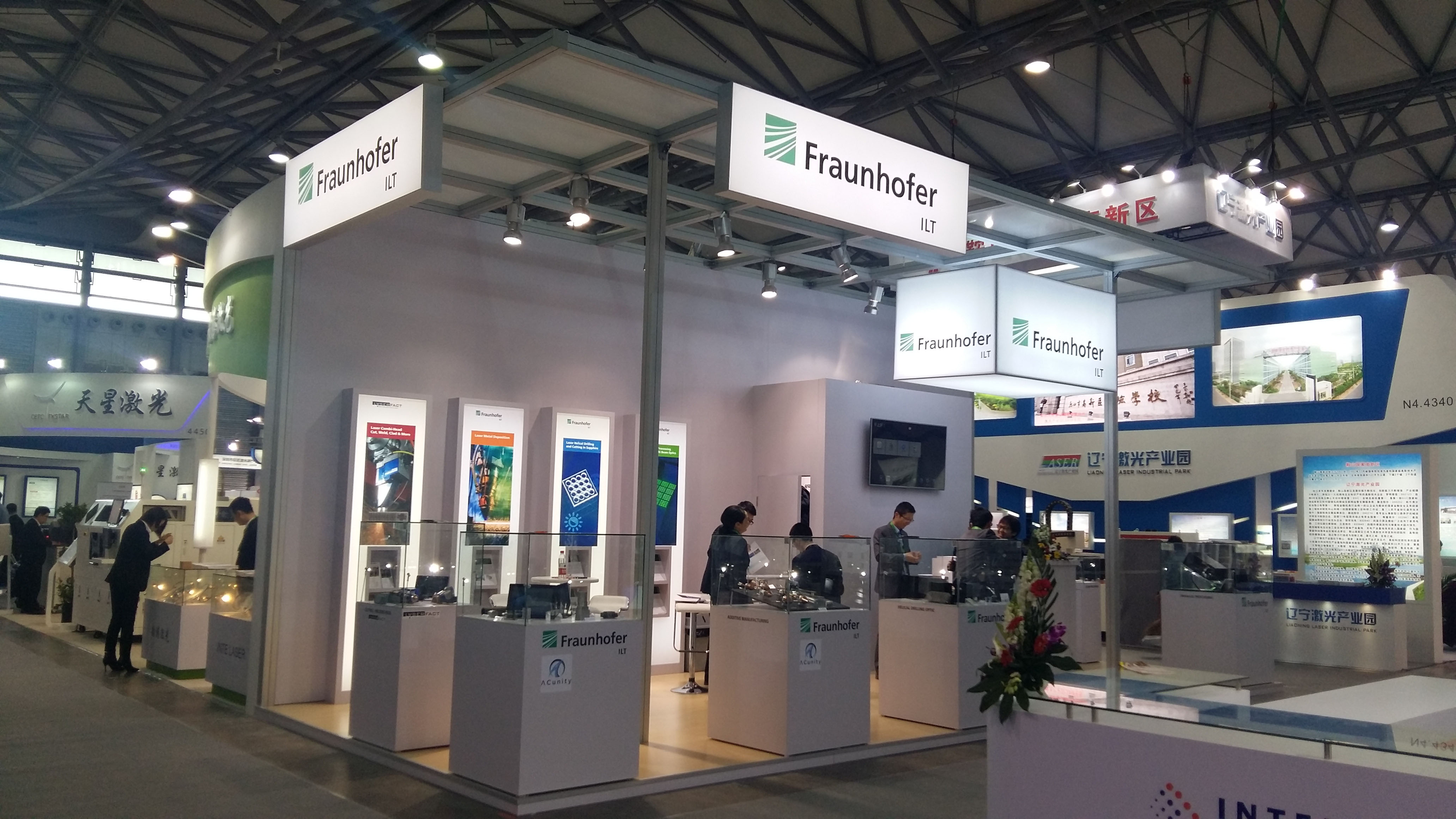 Fraunhofer@Laser Photonics China 2017